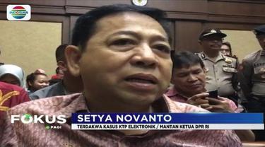 Setya Novanto tanggapi dilantiknya Bambang Soesatyo sebagai Ketua DPR RI, menggantikan posisi tersangka korupsi e-KTP tersebut.