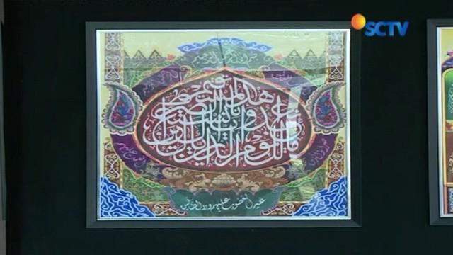 Lengkapi ilmu Islam dengan berkunjung ke Bayt Alquran dan Museum Istiqlal di Taman Mini Indonesia Indah, Jakarta Timur.