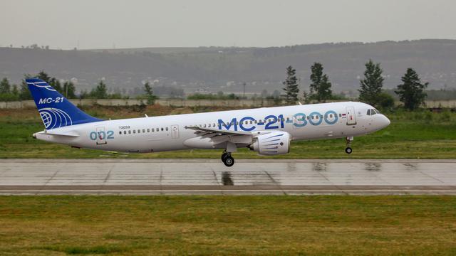 Merpati Nusatara Airlines akan menggunakan pesawat MC-21 yang produksi oleh Irkut Corporation. (Foto: Dok irkut.com)