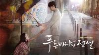 The Legend of the Blue Sea adalah drama yang menceritakan tentang kisah cinta Kim Dam Ryeong dan Se Hwa. Mereka pun bereinkarnasi dan bertemu di jaman modern. (Foto: soompi.com)