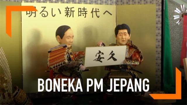 Satu set boneka versi PM Jepang dan Sekretaris Kabinetnya resmi diluncurkan oleh seorang pembuat boneka, Gyogetsu Co. Tujuan dari dibuatnya boneka untuk menyambut nama era kaisar baru yang akan diumumkan pada 1 April mendatang.