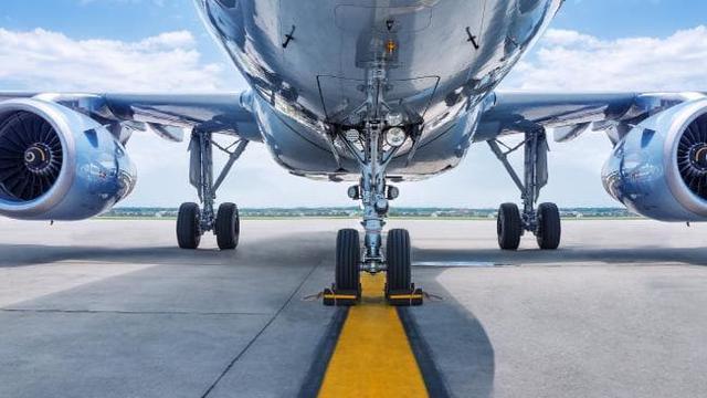 Terminal dan Pesawat Seram, Beberapa Bandara Yang Penuh Misteri