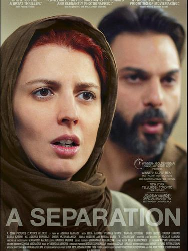 A Separation. (Foto: Dok. Sony Pictures Classic/ IMDb)