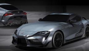 Toyota Racing Department (TRD) memperkenalkan konsep aksesori untuk Toyota Supra A90. (TRD)
