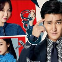 Siwon Super Junior dalam drama My Fellow Citizens (Soompi.com)