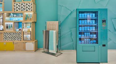 Bukan Perhiasan, Tiffany & Co. Jualan Parfum di Vending Machine