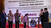 Menko PMK, Puan Maharani, membuka Rapat Anggota Tahunan KOI yang membahas kesiapan Asian Games 2018. (Humas Menko PMK)