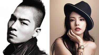 [Bintang] Taeyang BigBang dan Min Hyo Rin Akan Menikah Pada Februari 2018