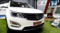 Baojun 560 recall di China (China Daily)