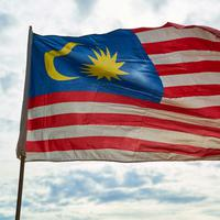 Bahasa Malaysia. (Foto: engin akyurt/ Pixabay)