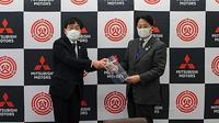 Mitsubishi Mulai Produksi Pelindung Wajah (Ist)