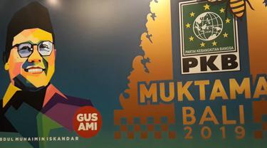 Nama panggilan Muhaimin Iskandar berubah menjadi Gus Ami.