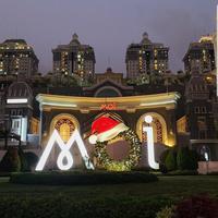 Perayaan Tahun Baru di Mall of Indonesia