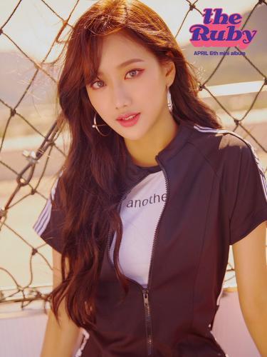 Naeun April. (DSP Entertainment via Soompi)