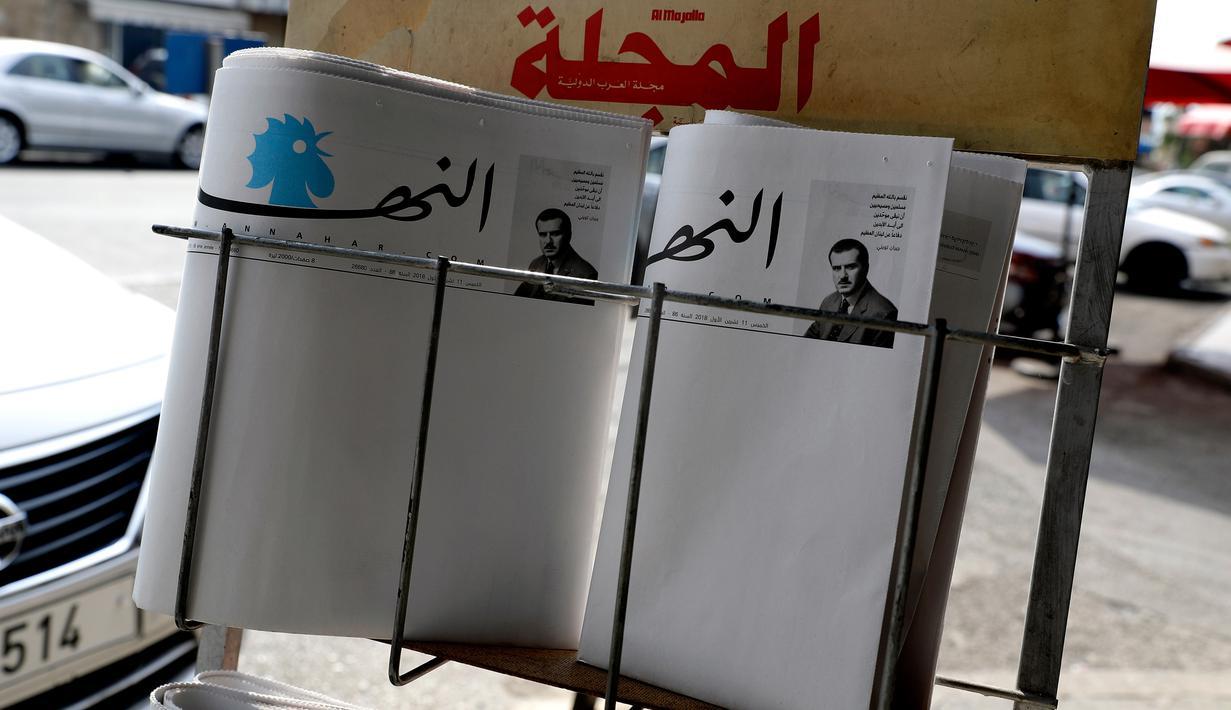 Foto Surat Kabar Terkemuka Lebanon Terbitkan Edisi Kosong