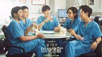 ilustrasi Hospital Playlist (2020)/tvn