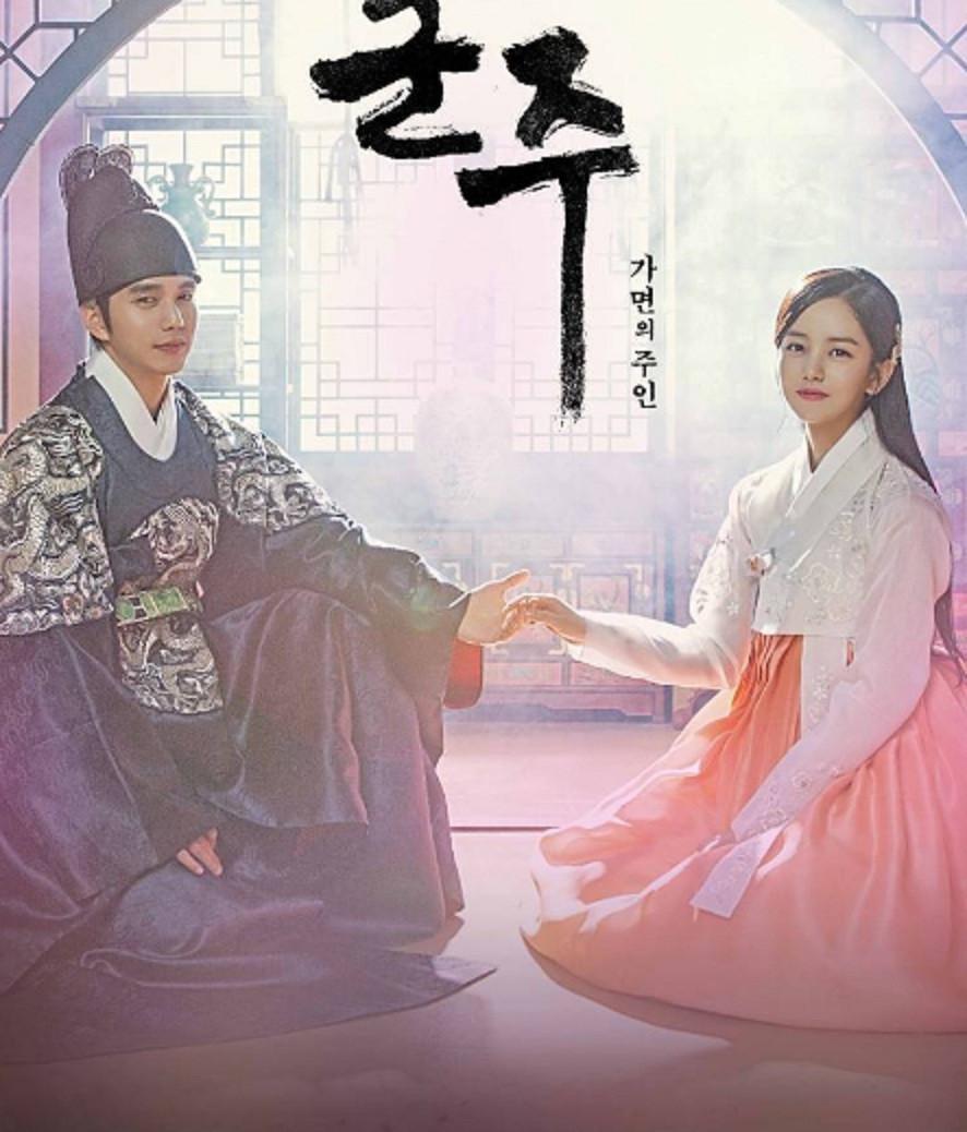 Berkat Adegan Ciuman Yoo Seung Ho Dan Kim So Hyun Pacaran