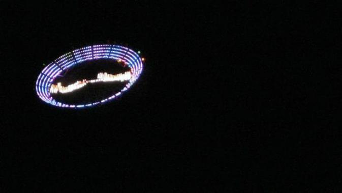 Ilustrasi UFO (AFP)