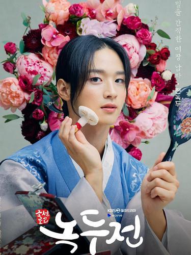 Jang Dong Yoon dalam Tale of Nokdu (Soompi)