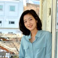 Kim Go Eun. Foto: Soompi