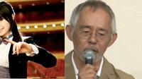 Produser Studio Ghibli Toshio Suzuki dan aktris sekaligus penyanyi Nana Mizuki mendapat penghargaan dari Pemerintah Jepang.