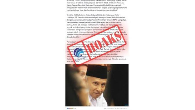 Hoaks Amien Rais Tak Percaya Konstitusi, Provokasi Upaya Mendelegitimasi KPU. Dok: Kemkominfo