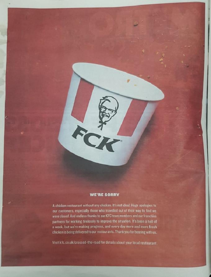 Poster permintaan maaf KFC karena resep ayam goreng hot and spicy beredar di eBay. (dokumentasi KFC)