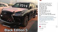SUV terbaru dari Toyota dan Lexus dikabarkan menghentak Timur Tengah. (Instagram)