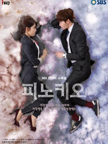 Pinocchio. (SBS via Han Cinema)