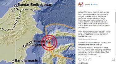 Presiden Jokowi menyampaikan tanggapan mengenai gempa yang mengguncang Donggala, Sulawesi Tengah