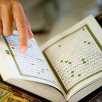 Baca Al-quran (Via: cintaquran.com)