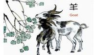 Tahun kambing adalah tahun ketenangan karena berhasil melewati persaingan, beberapa bisnis diramalkan bertumbuh kinclong, sebut saja kuliner
