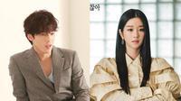 Kim Jung Hyun dan Seo Ye Ji. (dok. Instagram @jhkim0405 Facebook/tvNDrama)