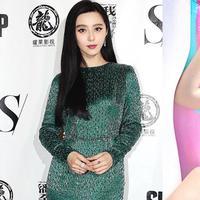 Seorang perempuan terobsesi untuk memiliki penampilan fisik seperti artis Fan Bingbing, sking miripnya mereka pun sulit dibedakan! (Sumber Foto: Instagram FanBingbing/Oddity Central)