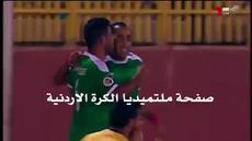 Kiper Al Faisaly, Mohammad Shatnawi melakukan gol bunuh diri akrobatik saat menghadapi Al Wihdat di laga lanjutan Liga Yordania, 19 April lalu.