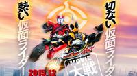 Kamen Rider Drive dan Ghost dalam Kamen Rider x Kamen Rider Ghost & Drive Cho. (Toei)