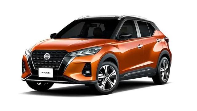 Daftar Rival Nissan Kicks e-Power di Indonesia - Otomotif Liputan6.com