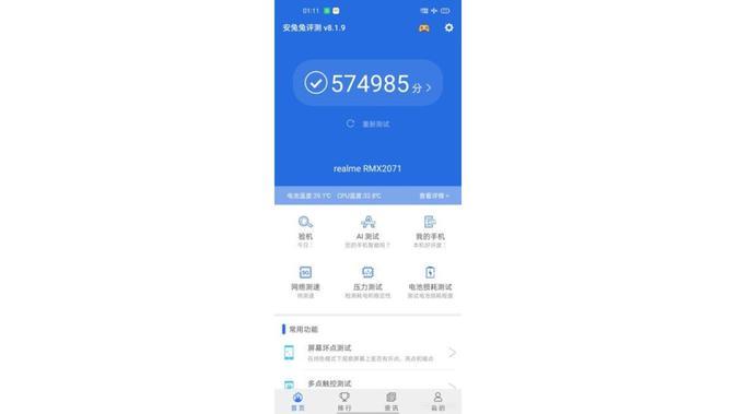 Skor smartphone Realme cetak skor tertinggi di AnTuTu. (Doc: Gizchina)