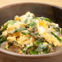 ilustrasi saus telur asin/copyright by sasaken Shutterstock