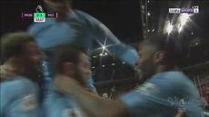 Berita video highlights Premier League antara Manchester United menghadapi Manchester City yang berakhir dengan skor 0-2, Kamis (25/4/2019) dinihari WIB.
