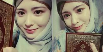 Mantan member Girlband Korea Selatan, Ayana Moon menghebohkan dunia maya saat dirinya tampil dengan penampilan terbarunya. (dok.Instagram)