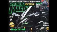 Desain wajah ZX-10R terinspirasi dari versi terganas dari keluarga Kawasaki Ninja, yakni Ninja H2R.
