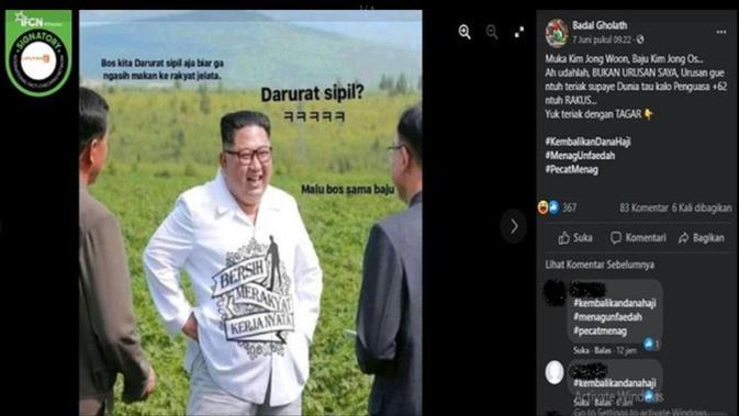 Foto diklaim pemimpin Korea Utara Kim Jong-un