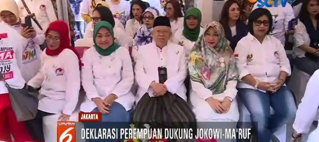 Perempuan Indonesia untuk Joko Widodo dan Ma'ruf Amin (IJMA) beri dukungan untuk paslon nomor urut 1. Deklarasi yang digelar di Rumah Aspirasi Jakarta itu dihadiri langsung Cawapres Ma'ruf Amin.