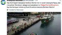 Rainbow Warrior III tiba di Pelabuhan Pelindo, Manokwari, Papua Barat. Kapal milik organisasi lingkungan global Greenpeace ini akan menjelajahi Indonesia dengan tema Jelajah Harmoni Nusantara. (Screenshot: Twitter/@GreenpeaceID)