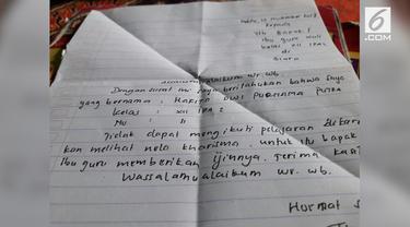 Seorang siswa mengirim surat izin tidak masuk ke sekolah hanya karena ingin menonton konser dangdut.
