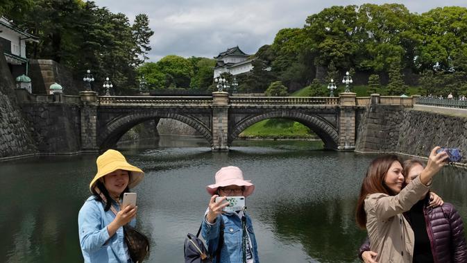 Keistimewaan Istana Kekaisaran Tokyo, Tempat Kaisar Jepang