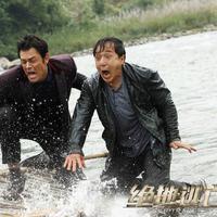 Jackie Chan dalam film Skiptrace. Foto: IMDb