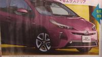 Toyota Prius facelift (Paultan)