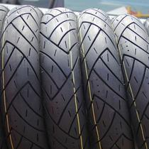 Ilustrasi ban sepeda motor. (Otosia.com)